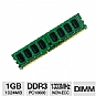 Crucial CT12864BA1339 1GB PC10600 DDR3 Desktop Memory Upgrade - 1x1024MB, Non-ECC, Unbuffered, 1333MHz