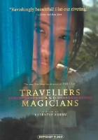 Click to view: TRAVELLERS & MAGICIANS - DVD Movie!