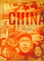 Click to view: CHINA:CENTURY OF REVOLUTION - DVD Movie!