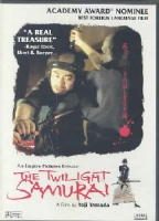 Click to view: TWILIGHT SAMURAI - DVD Movie!