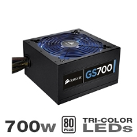 Corsair CMPSU-700G Gaming Series GS700 700W Power Supply