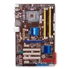 Alternate view 3 for Asus P5QL PRO Motherboard
