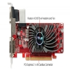Alternate view 5 for ASUS Radeon HD 6570 1GB DDR3 LP Video Card