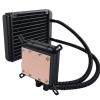 Alternate view 3 for Corsair Hydro Series H60 Liquid CPU Cooler
