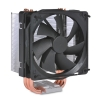 Alternate view 2 for Corsair CAFA50 A50 Air Series CPU Cooler