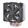 Alternate view 4 for Corsair CAFA50 A50 Air Series CPU Cooler