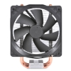 Alternate view 6 for Corsair CAFA50 A50 Air Series CPU Cooler