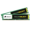 Alternate view 2 for Corsair Value Select 2048MB PC5300 DDR2 Memory