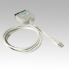 Alternate view 7 for CTG 6ft Printer Adapter Cable