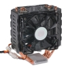 Alternate view 2 for Cooler Master Hyper N520 CPU Cooler