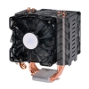 Alternate view 4 for Cooler Master Hyper N520 CPU Cooler