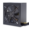 Alternate view 4 for Cooler Master 500W PSU Extreme Power Plus