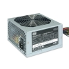 Alternate view 5 for Cooler Master Elite Series 460W Power Supply