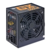Alternate view 5 for Cooler Master GX Series 650W Power Supply