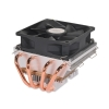 Alternate view 4 for CM RR-VTPS-28PK-R1 Vortex Plus CPU Cooler