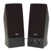 Alternate view 4 for Cyber Acoustics CA-2016 Desktop Speakers