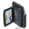 Alternate view 5 for Canon 6096B001 VIXIA HF M500 Full HD Camcorder