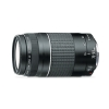Alternate view 3 for Canon EF 75-300MM F/4-5.6 III Lens Bundle