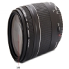 Alternate view 3 for Canon EF 75-300MM F/4-5.6 III Lens