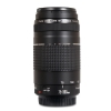 Alternate view 7 for Canon EF 75-300MM F/4-5.6 III Lens Bundle