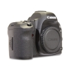 Alternate view 2 for Canon EOS 5D Mark II Digital SLR Camera (Body Only