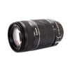Alternate view 6 for Canon EF 75-300MM F/4-5.6 III Lens Bundle