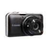 Alternate view 2 for Canon SX230 HS Black 12MP Digital Camera