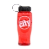 Alternate view 2 for Circuit City CUP1000 Sports Water Bottle