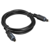 Alternate view 2 for PowerUp! Optical Digital Toslink 6ft Cable