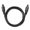 Alternate view 3 for PowerUp! Optical Digital Toslink 6ft Cable