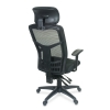 Alternate view 4 for interion Office Chair with Headrest &amp; Arm Rests