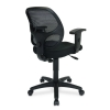 Alternate view 7 for Interion Mesh Back Black Office Chair 