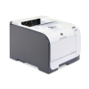 Alternate view 2 for HP Color LaserJet CP2025dn Color Laser Printer