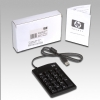 Alternate view 3 for HP Ultra Mini USB Numeric Keypad