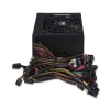 Alternate view 2 for Cougar A Series 560W 80 Plus Bronze Power Supply