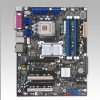 Alternate view 6 for Intel 975XBX2KR Motherboard