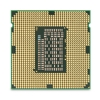 Alternate view 4 for Intel Core i5-2500K 3.30GHz Quad-Core Unlocked CPU
