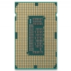 Alternate view 4 for Intel Core i7-3770S 3.10 GHz Quad Core Processor