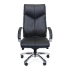 Alternate view 7 for Interion Black Executive Office Chair