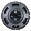 Alternate view 2 for JBL CS1214 CS Series Subwoofer