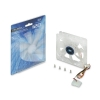 Alternate view 3 for Kingwin CFBL-012LB 120mm LED Case Fan