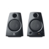 Alternate view 2 for Logitech 980-000417 Z130 Speakers