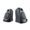Alternate view 3 for Logitech 980-000417 Z130 Speakers