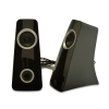 Alternate view 2 for Logitech Z320 Speaker System