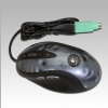 Alternate view 3 for Logitech MX518 Gaming Mouse
