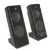 Alternate view 2 for Logitech X-140 2.0 Speakers