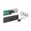 Alternate view 3 for Logitech Wireless Keyboard and Mouse Combo