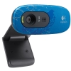 Alternate view 3 for Logitech 960-000818 C270 HD Webcam
