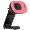 Alternate view 3 for Logitech 960-000695 C260 Webcam