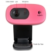 Alternate view 4 for Logitech 960-000695 C260 Webcam